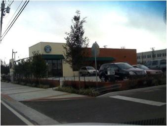 Kennedy Boulevard Starbucks Tampa